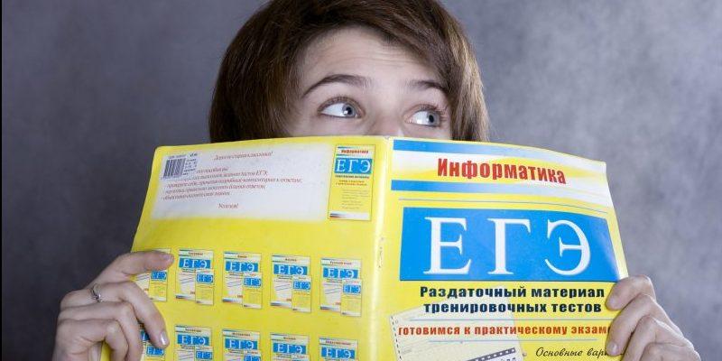 ВВоронежской области школьники будут сдавать ЕГЭ сдополнительной степенью защиты занятий