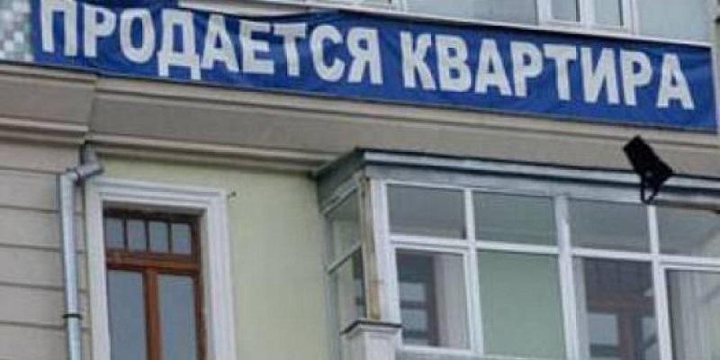 Эксперты сообщили о понижении цен навторичное жилье вСмоленске