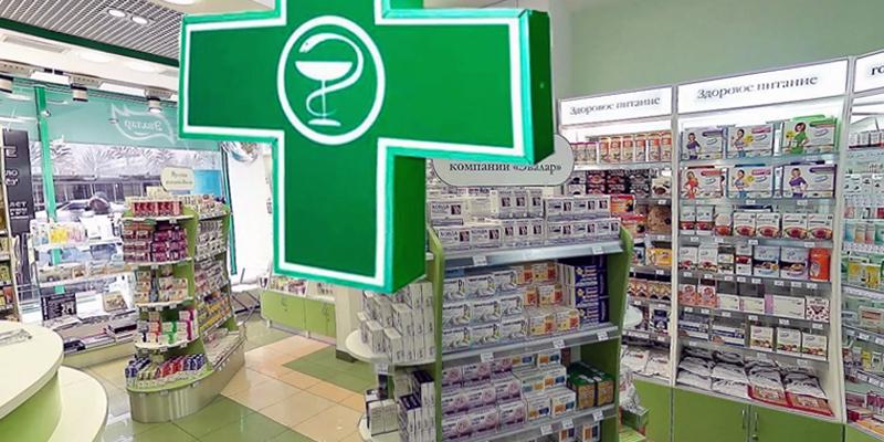ВВоронеже изменили телефон «горячей линии» польготным лекарствам