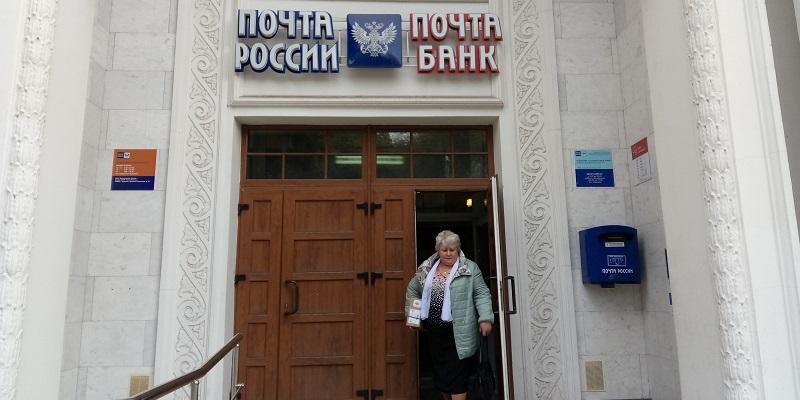 Воронежская почта подружилась сяпонской