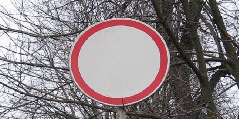 Из-за съемок фильма вцентре Воронежа перекроют две улицы