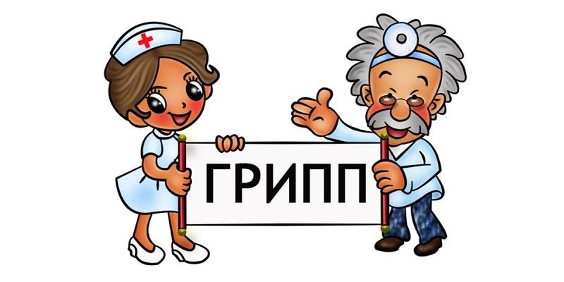 ВПриморье закончилась вакцинация против гриппа