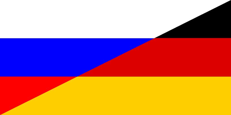 Интерес германского бизнеса кВоронежской области растет
