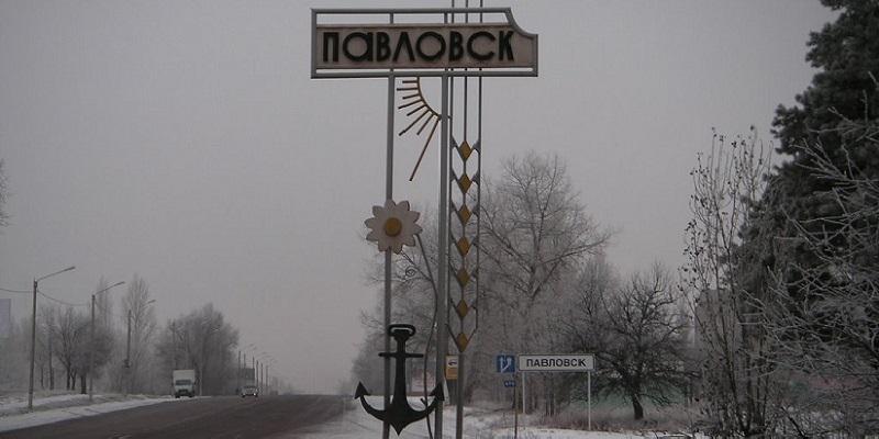 Все ради льгот?: ВПавловске Воронежской области создадут территория опережающего развития