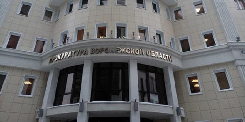 На 3-х больших предприятиях Воронежа могли случится чрезвычайные происшествия