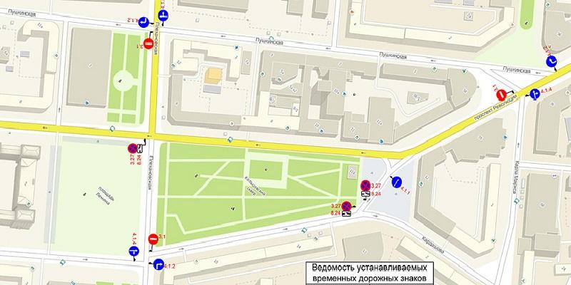 Движение по основным улицам Воронежа перекроют из-за парада Дедов Морозов