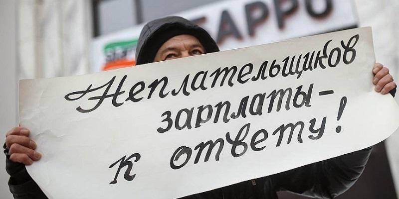 Псковичам, столкнувшимся сневыплатой заработной платы, предлагают принять участие вопросе