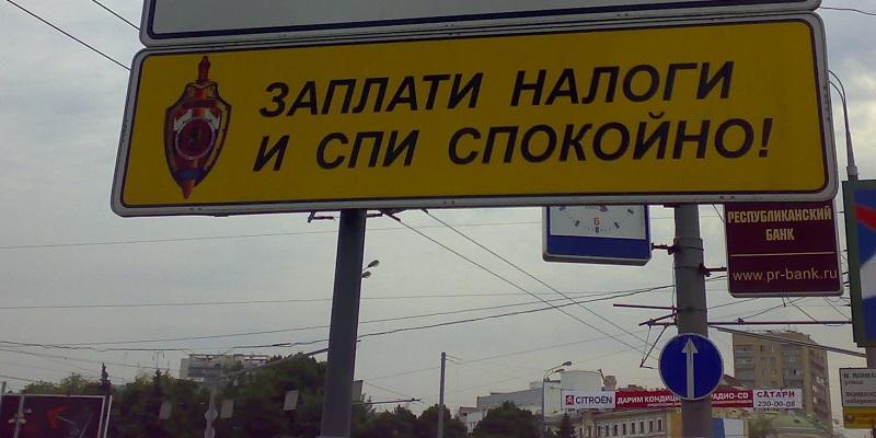 После вмешательства следователей руководитель «Воронежавтодора» вернул 11 млн руб. долгов поналогам
