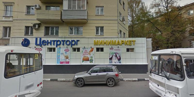 ВВоронеже суд вмешался вработу магазина «Центрторг»— За «грехи» санитарные