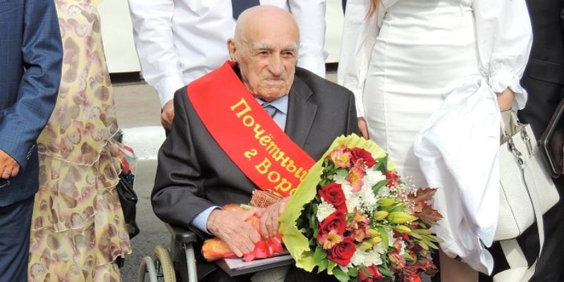 Почетный гражданин Воронежа Мамед Джабраилов скончался на 102 году жизни
