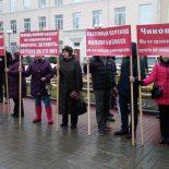«Не мешайте работать!»: Воронежские предприниматели вышли на пикет к стенам мэрии