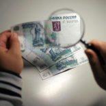Не мелочатся: В Воронежской области за квартал выявили менее 200 фальшивых купюр