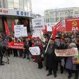 За все хорошее: На митинге предпринимателей впервые призвали к отставке мэра Воронежа Александра Гусева
