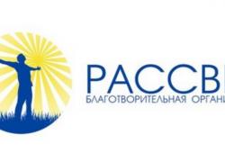Захват для «Рассвета»: В Воронеже в офис благотворительной организации нагрянули силовики