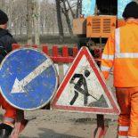 Под присмотром: КСП Воронежской области с подачи облдумы усилит контроль над расходованием средств Дорожного фонда