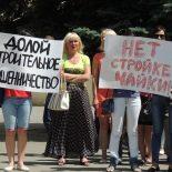 «Может, хватит?»: На митинге против возведения ЖК «Чайка» воронежцы потребовали остановить стройку