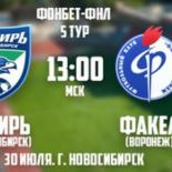 Не выстояли: Воронежский «Факел» разгромно проиграл в Новосибирске