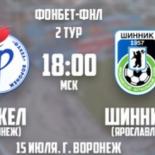 Почти как водное поло: Воронежский «Факел» не смог победить на залитом поле стадиона профсоюзов