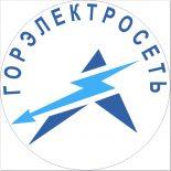 А оно им надо?: Сотрудников «Воронежской горлектросети» уличили в игнорировании обращений граждан