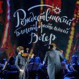 Звезды, однако: Выступления известных артистов на Рождественском благотворительном вечере в Воронеже обойдутся в 5 млн руб.