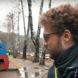И все ему не так!: Илья Варламов раскритиковал воронежский парк «Динамо»
