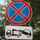 Будьте бдительны: В Воронеже на Ленинском проспекте установят новые дорожные знаки