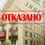 Без суда и следствия: Власти Воронежской области хотят лишать управляющие компании лицензий по своему усмотрению