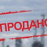 Продать нельзя оставить: В Воронеже грядет распродажа муниципальных предприятий?