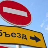 Ради карнавала: В центре Воронежа на 18 часов закроют проезд к ДС «Юбилейный»