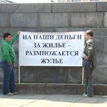 ФАС на кулуарность: Мэрию Воронежа пытаются заставить проводить конкурсы на управление новостройками