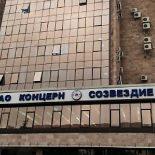 Деньги – на бочку!: Минобороны РФ намерено взыскать с воронежского «Созвездия» более 845 млн руб.