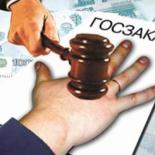 Сберегли: Воронежские антимонопольщики сэкономили заказчикам 19 млн руб.