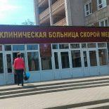 «Дело врачей»: В Воронеже следователи возбудили уголовное дело после смерти женщины в местной больнице