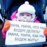 «Детские» забавы: Воронежские единороссы вошли в противоречие с лидером партии Дмитрием Медведевым
