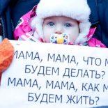 Не очень и хотелось?: За выплатами на рождение первенца обратились только шесть жительниц Воронежской области