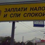 На «нет» и суда нет: В Воронеже прекратили уголовное дело в отношении дорожника, не заплатившего 9 млн руб. налогов