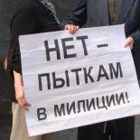 По справедливости?: Воронежские предприниматели выиграли у РФ в Страсбургском суде