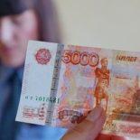 Полная «липа»: В Воронежской области полицейские за неделю изъяли 15 фальшивых купюр