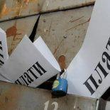 Взяли под козырек?: Воронежский Фонд капремонта уличили в незаконном начислении платы военнослужащим