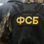 К ФСБ – с доверием: Воронежцы стали лучше относиться к спецслужбам