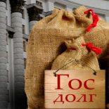 Чем отдавать будем?: Госдолг Воронежской области приблизился к отметке в 36 млрд руб.