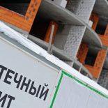 Хоть в долг, но – свое: С начала года воронежцы взяли более 10 тыс. ипотечных кредитов
