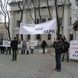 Не фронтом единым: Воронежские активисты ОНФ взялись за стройки в парках
