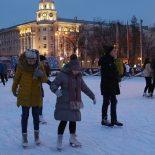 Легкого скольжения!: Каток в Воронеже на площади Ленина откроют 2 декабря