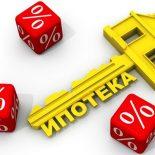 Минус два процента: Воронежский ДСК избавится от излишков квартир, просубсидировав ипотеку