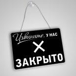 Блеск и нищета: В Воронежской области с помпой проходят фестивали искусств и тихо умирают сельские дома культуры