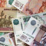 На спад: Воронежские полицейские рассказали, где чаще всего попадаются поддельные купюры
