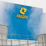 Добиться понимания: ПАО «Квадра» не стало давать гарантий инвестиций в «Воронежтеплосеть»