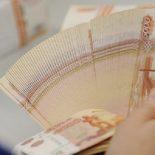 Дыры подлатают: Власти Воронежской области определили, кто займет казне 5,28 млрд руб.