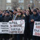 Атака на «Димона»: В Воронеже протестовали против премьера Медведева и вербовали в штаб Навального (ФОТО)